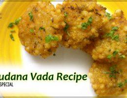 Sabudana Vada Recipe Navratri Special Fasting Recipe 2018