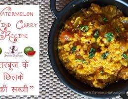 Tarbuj Ke Chilke Ki Sabzi Recipe